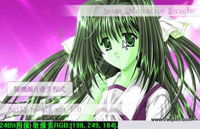 图像空间HSL/HSV  www.zwqxin.com