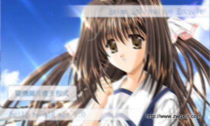 图像空间域处理-----www.zwqxin.com